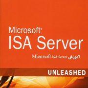 کتاب آموزش ISA Server