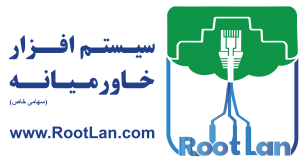 خرید و فروش تجهیزات سیسکو شرکت سیستم افزار خاورمیانه