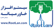فروش سوئیچ سیسکو سیستم افزار خاورمیانه