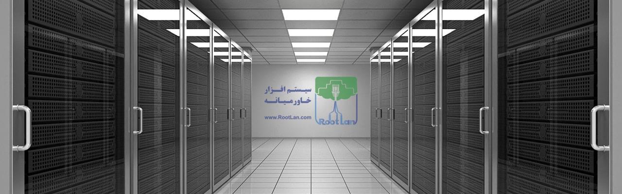 سیستم افزار خاورمیانه خرید سوئیچ سیسکو سوییچ شبکه سیسکو