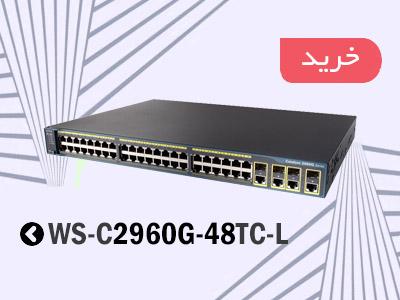 سوییچ شبکه 2960G-48TC-L