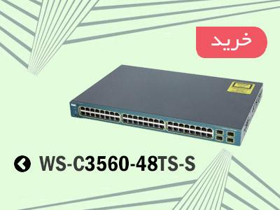 سوییچ شبکه 3560-48TS-S