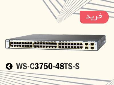 سوییچ شبکه 3750-48TS-S
