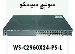 سوئیچ سیسکو WS-C2960X-24PS-L خرید سوئیچ سیسکو شبکه