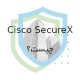 Cisco SecureX چیست؟